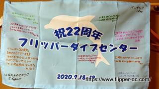 DSC_6367-001.JPG