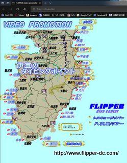 DVDmap.JPG